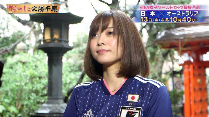 2018年04月10日久冨慶子の画像17枚目