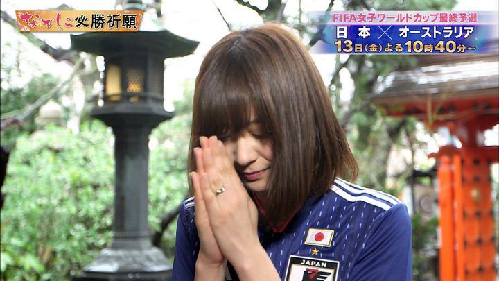 2018年04月10日久冨慶子の画像21枚目