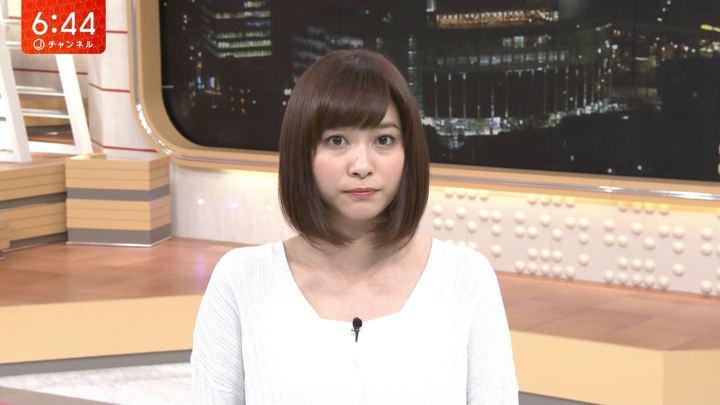 2018年04月11日久冨慶子の画像05枚目