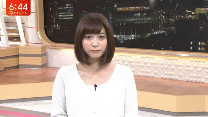2018年04月11日久冨慶子の画像07枚目