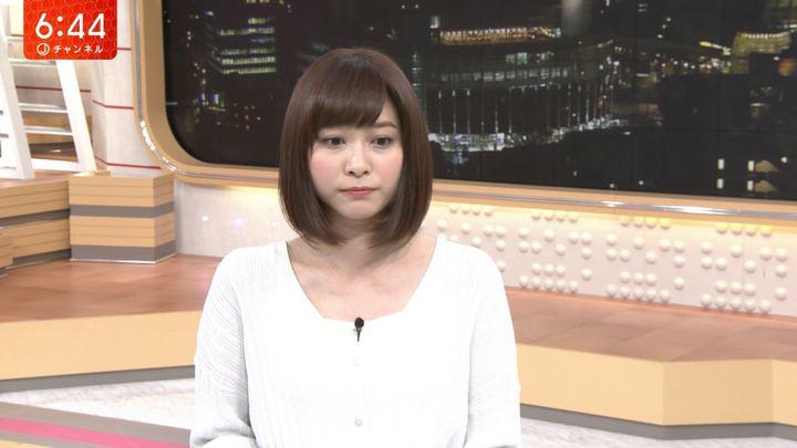 2018年04月11日久冨慶子の画像08枚目