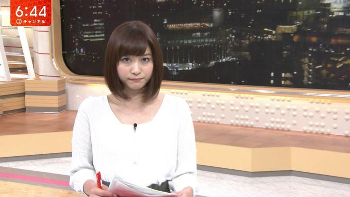 2018年04月11日久冨慶子の画像09枚目