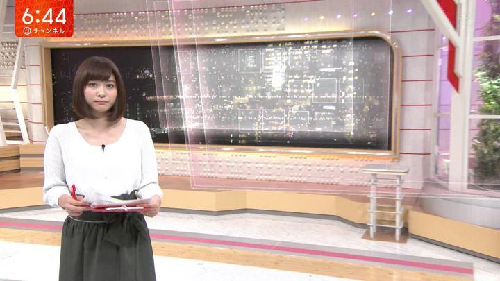 2018年04月11日久冨慶子の画像10枚目