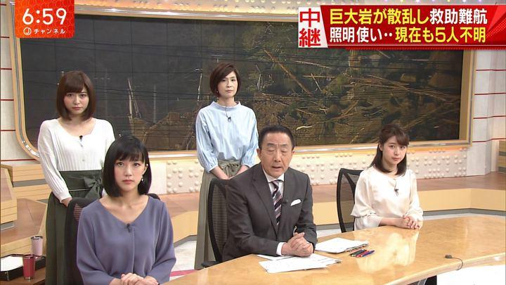 2018年04月11日久冨慶子の画像16枚目