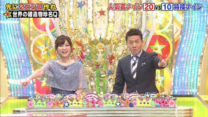 2018年04月11日久冨慶子の画像22枚目