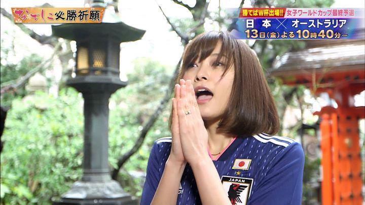 2018年04月11日久冨慶子の画像30枚目