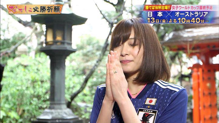 2018年04月11日久冨慶子の画像32枚目