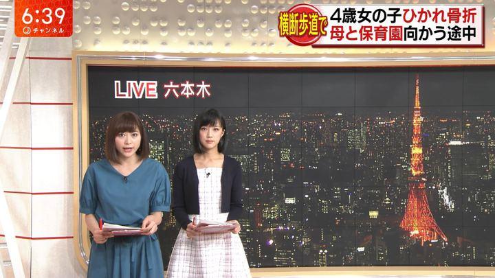 2018年04月12日久冨慶子の画像01枚目