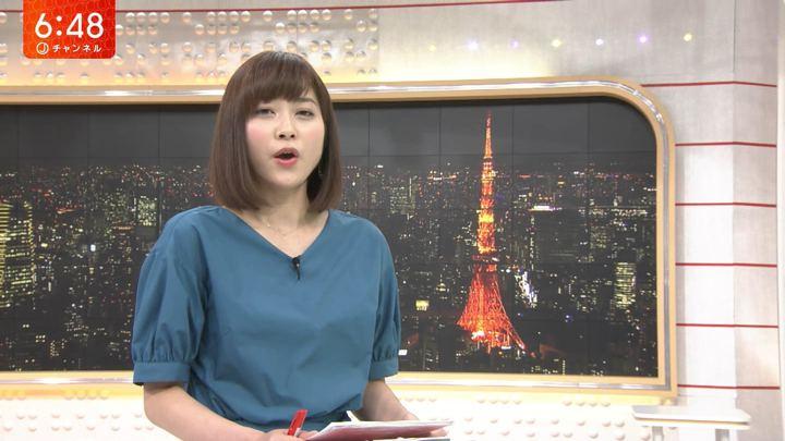 2018年04月12日久冨慶子の画像07枚目