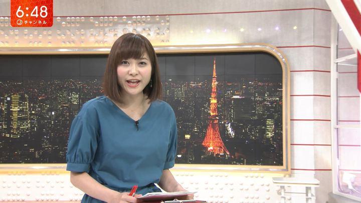2018年04月12日久冨慶子の画像08枚目