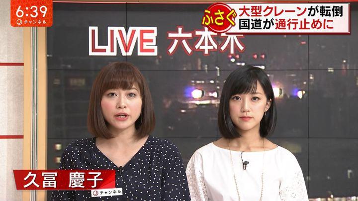2018年04月17日久冨慶子の画像02枚目
