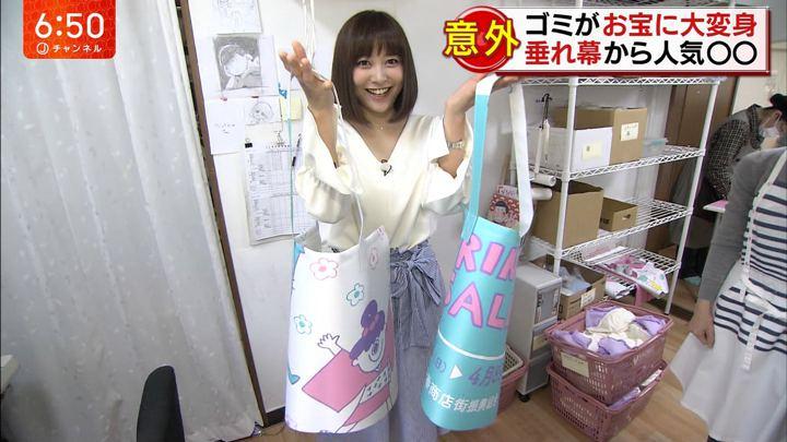 2018年04月17日久冨慶子の画像05枚目