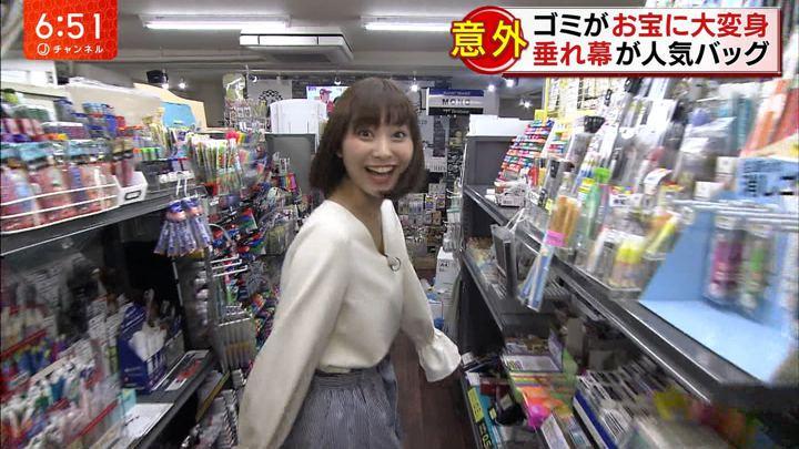 2018年04月17日久冨慶子の画像11枚目