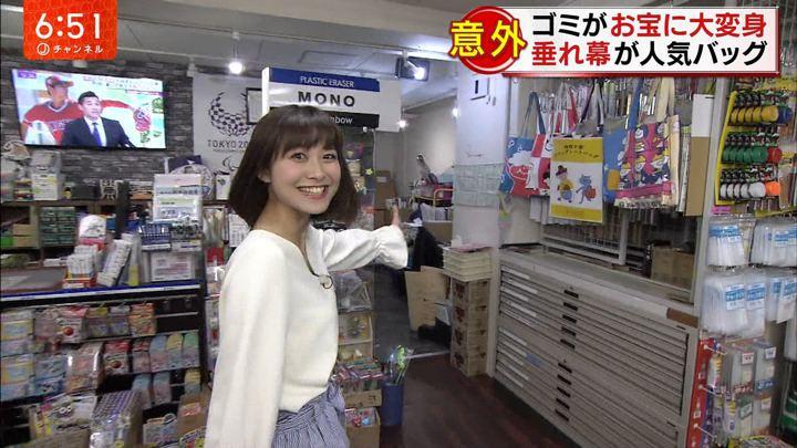 2018年04月17日久冨慶子の画像12枚目