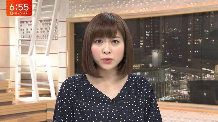 2018年04月17日久冨慶子の画像18枚目