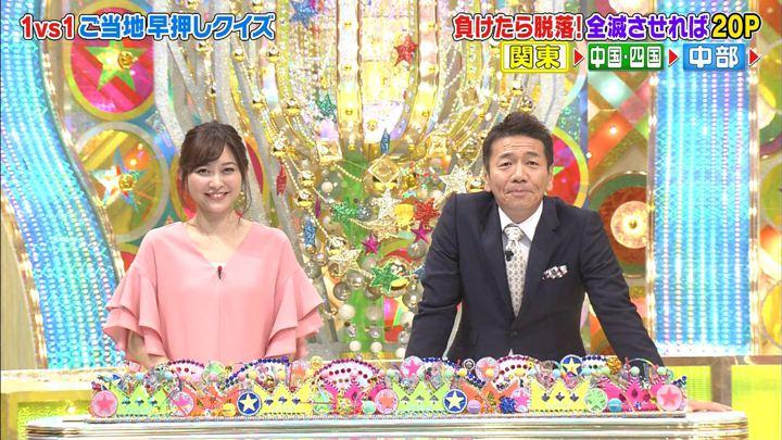 2018年04月18日久冨慶子の画像03枚目