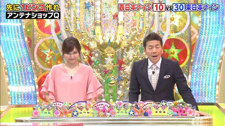 2018年04月18日久冨慶子の画像04枚目