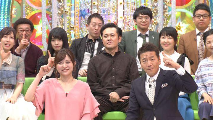 2018年04月18日久冨慶子の画像07枚目