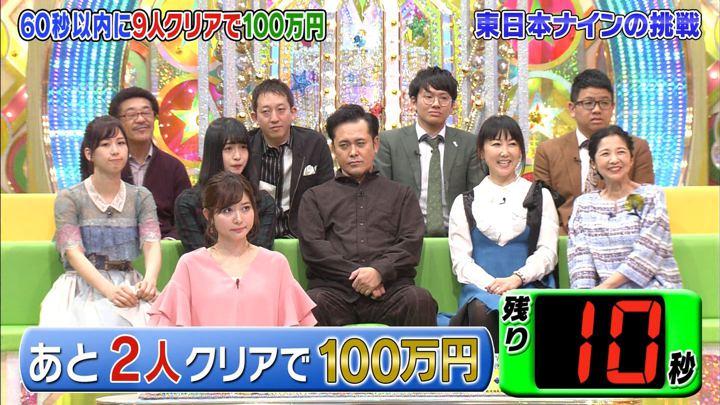 2018年04月18日久冨慶子の画像08枚目