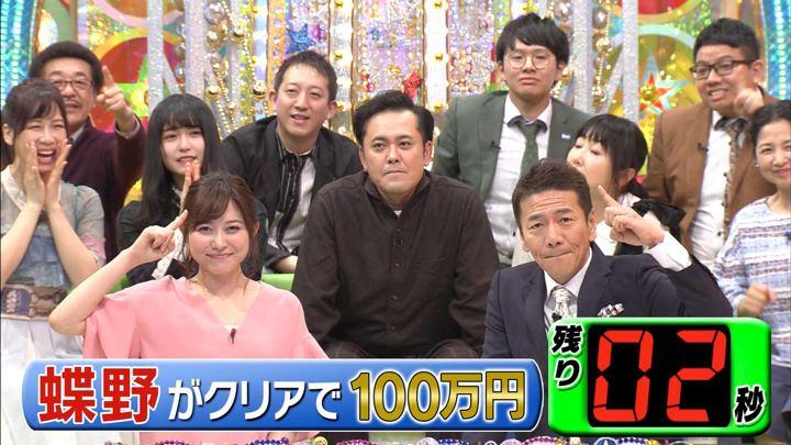 2018年04月18日久冨慶子の画像09枚目
