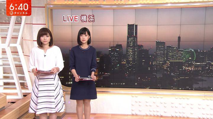 2018年04月19日久冨慶子の画像01枚目