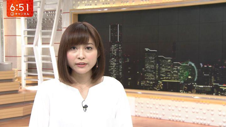 2018年04月19日久冨慶子の画像08枚目