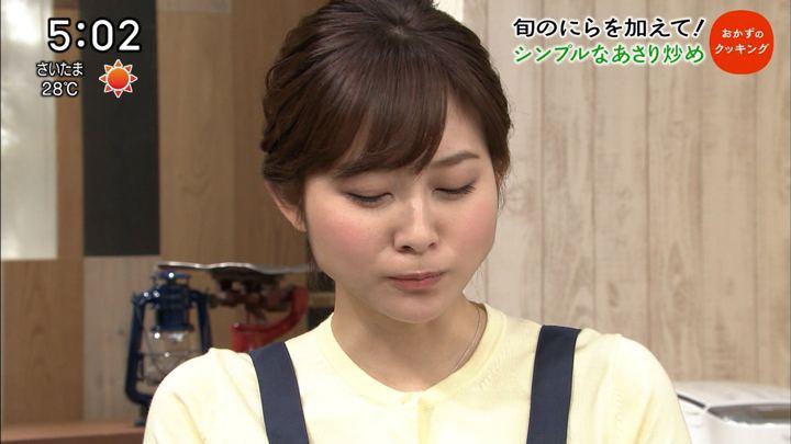 2018年04月21日久冨慶子の画像08枚目