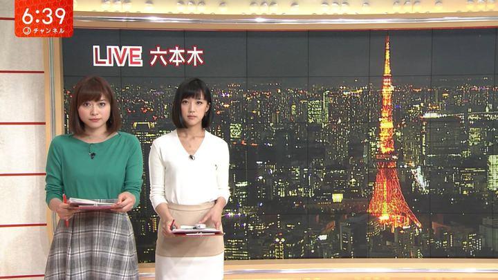 2018年04月24日久冨慶子の画像02枚目