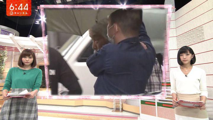 2018年04月24日久冨慶子の画像05枚目