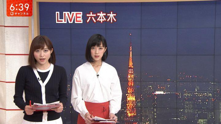2018年04月25日久冨慶子の画像01枚目