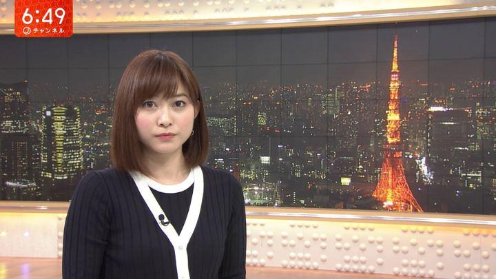 2018年04月25日久冨慶子の画像03枚目