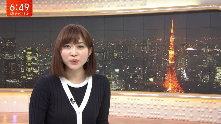 2018年04月25日久冨慶子の画像04枚目