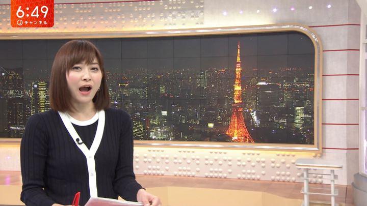 2018年04月25日久冨慶子の画像05枚目