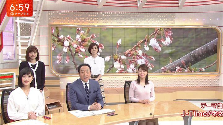 2018年04月25日久冨慶子の画像09枚目