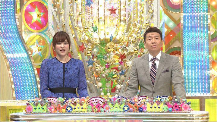 2018年04月25日久冨慶子の画像15枚目