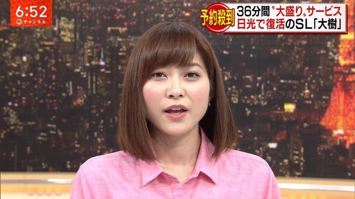 2018年04月26日久冨慶子の画像06枚目