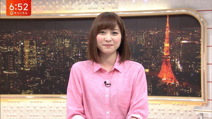 2018年04月26日久冨慶子の画像09枚目