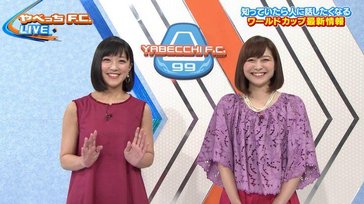 2018年04月29日久冨慶子の画像06枚目
