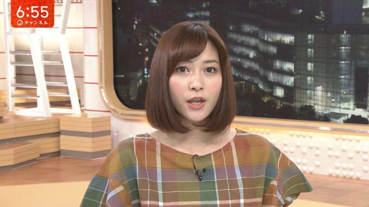 2018年05月01日久冨慶子の画像07枚目