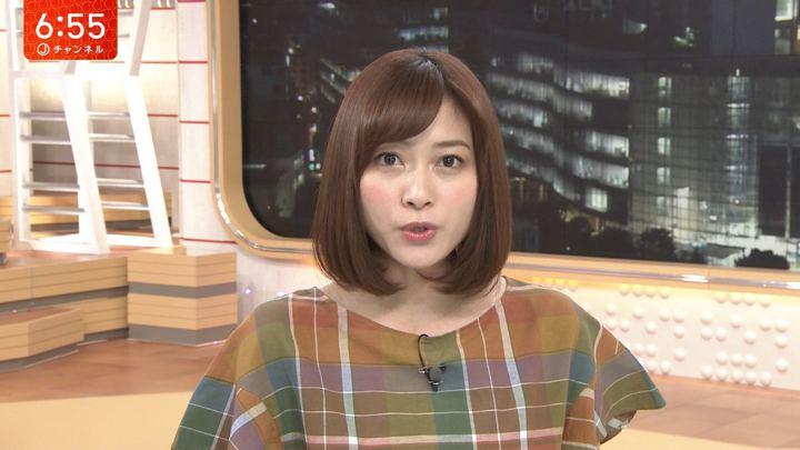 2018年05月01日久冨慶子の画像08枚目
