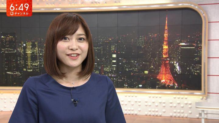 2018年05月02日久冨慶子の画像04枚目