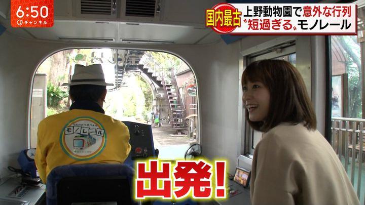 2018年05月02日久冨慶子の画像09枚目