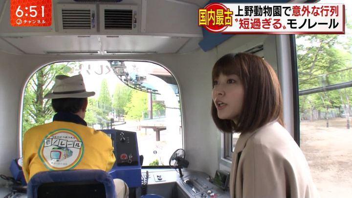 2018年05月02日久冨慶子の画像10枚目