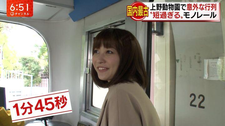 2018年05月02日久冨慶子の画像12枚目