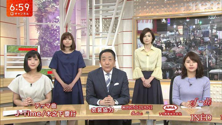 2018年05月02日久冨慶子の画像14枚目