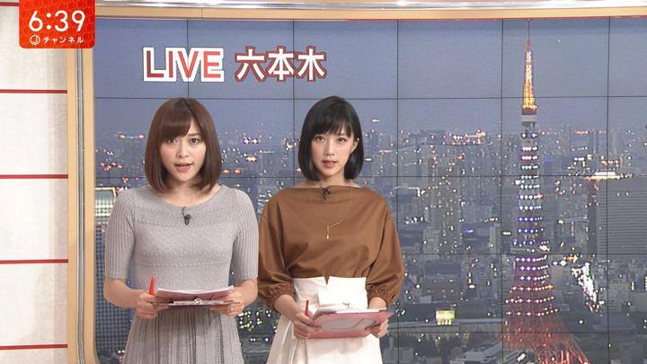 2018年05月03日久冨慶子の画像01枚目