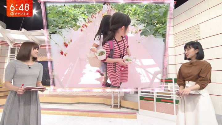 2018年05月03日久冨慶子の画像06枚目