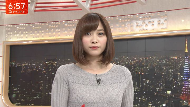 2018年05月03日久冨慶子の画像08枚目