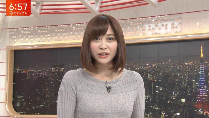 2018年05月03日久冨慶子の画像10枚目