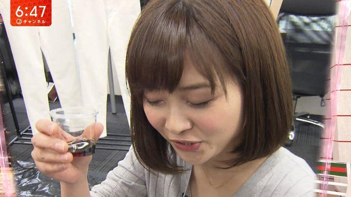 2018年05月07日久冨慶子の画像01枚目